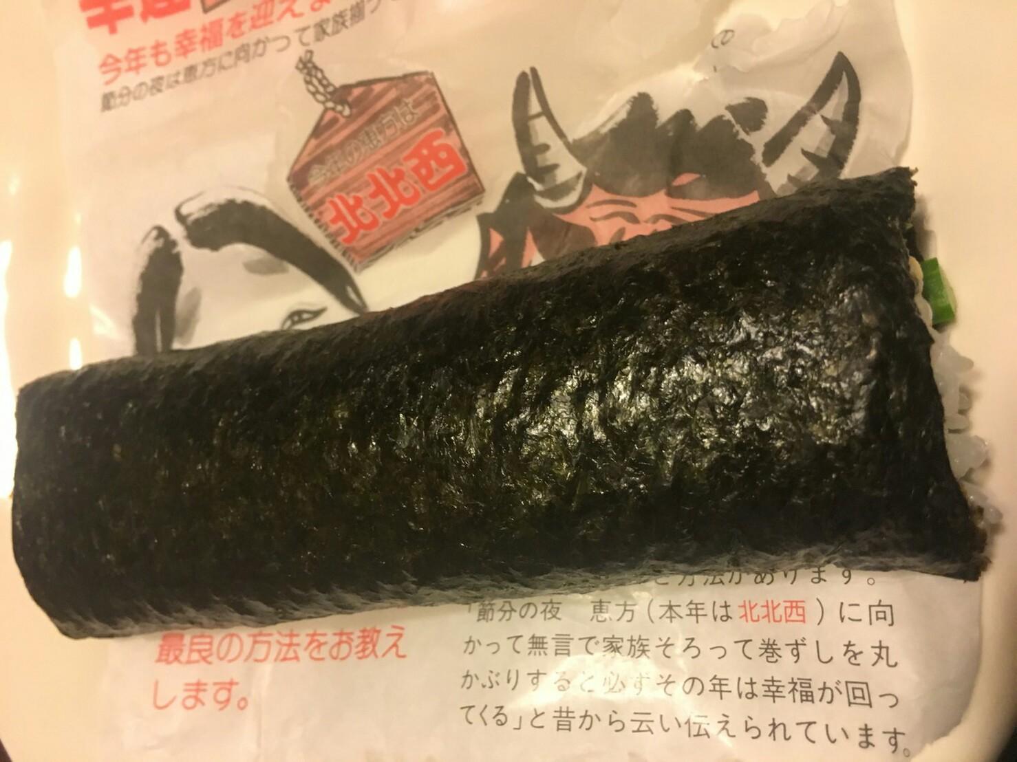 (大阪船場が発祥地だそうです)